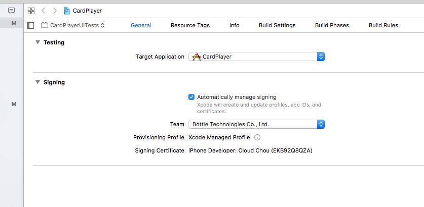 ios_configuration_target_uitest_level