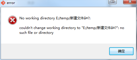 no working directory